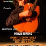 paolo serreno2 (Copia)