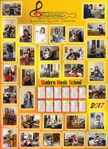 calendario generale OK 2017 nuovo b copia